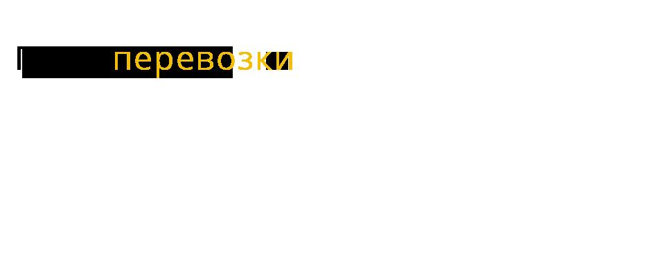 slide_4_text